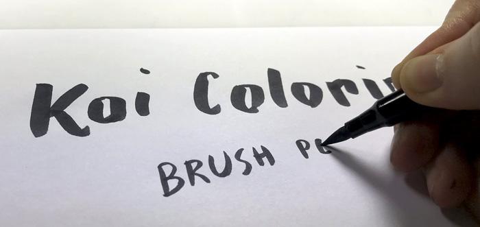 sivellinkyna10 koi coloring brush pen sarjakuvablogit