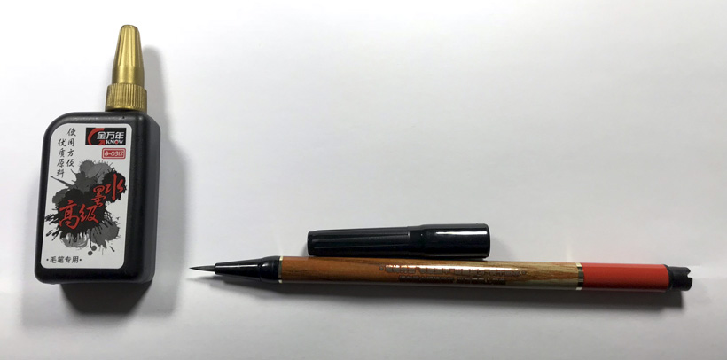 sivellinkyna22 know calligraphy pen
